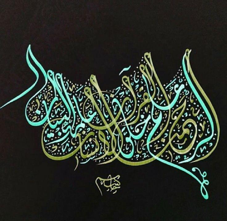 الرحمن