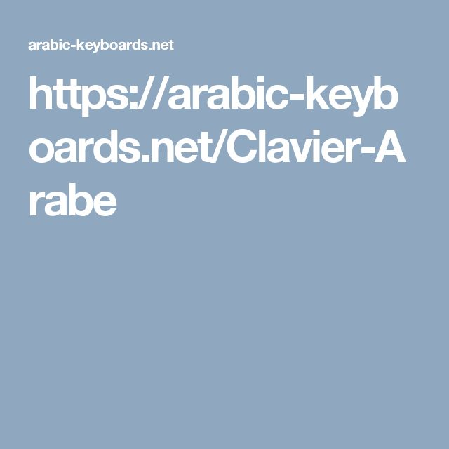https://arabic-keyboards.net/Clavier-Arabe
