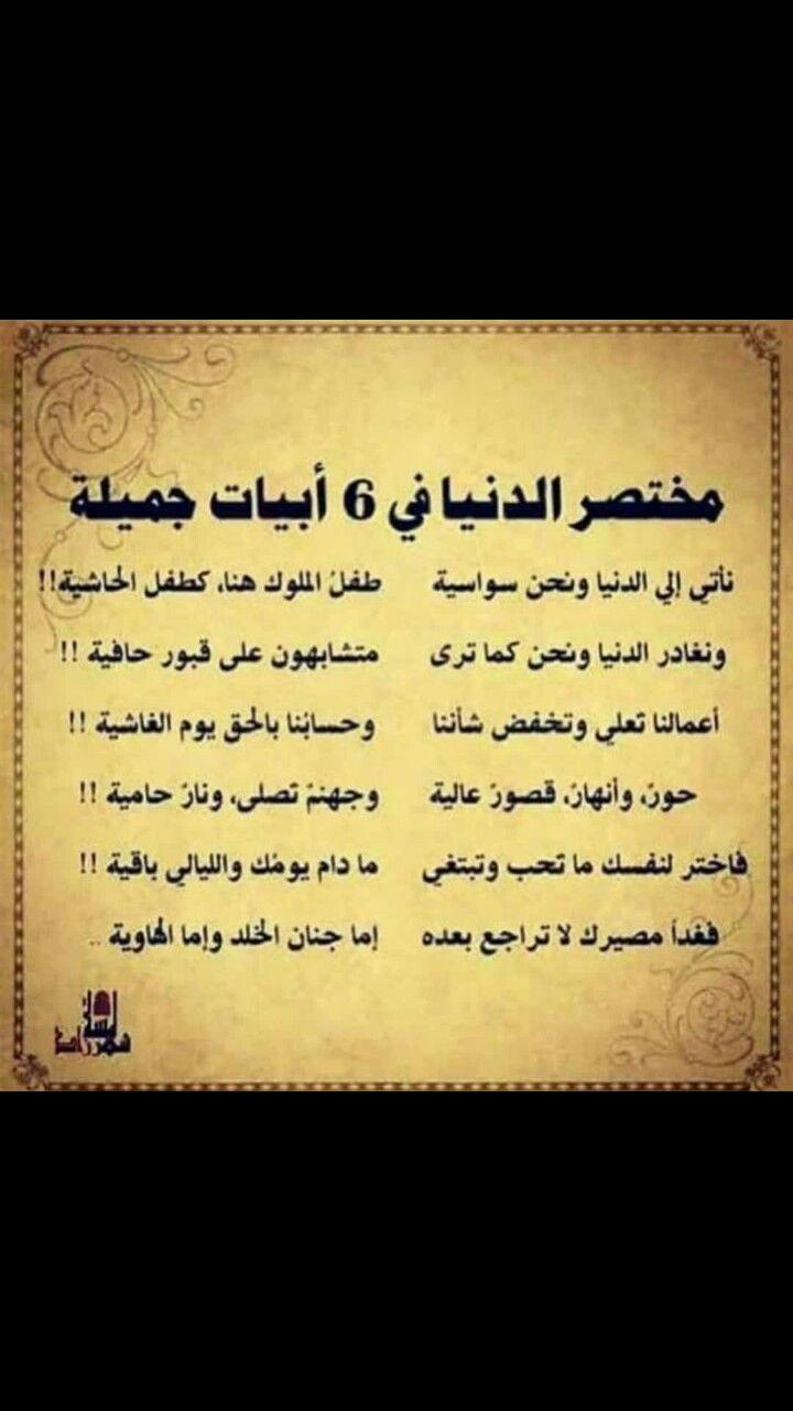 Pin By Asas On خواطر Calligraphy Arabic Calligraphy