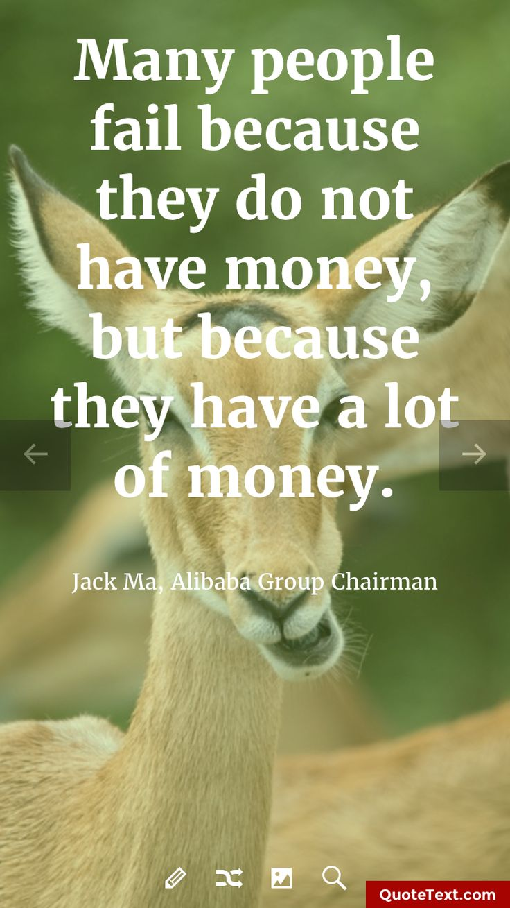 Inspirational Quotes On Pinterest: 40 Best Jack Ma : QuoteText.com Images On Pinterest