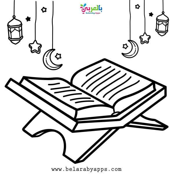 Free Coloring Ramadan Activities For Kids Belarayapps Ramadan Kids Ramadan Activities Islamic Kids Activities
