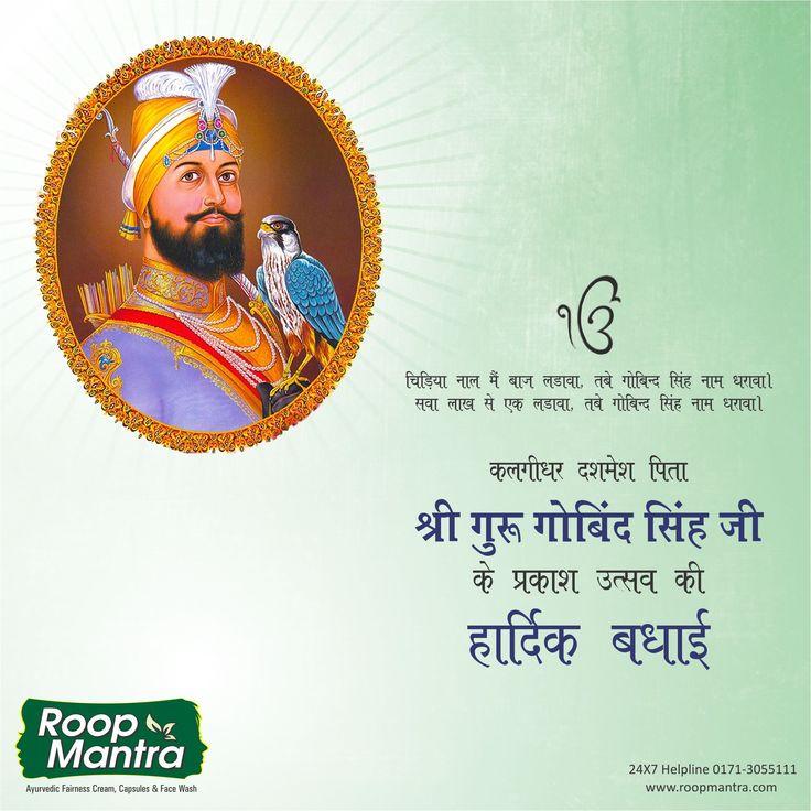 Gurpurab wishes to all. Birth anniversary of Guru Gobind Singh ji, 10th Guru of the #Sikhs and the founder of the #Khalsa. #HappyGurpurab #RoopMantra www.roopmantra.com | 24X7 Helpline: 0171-3055111