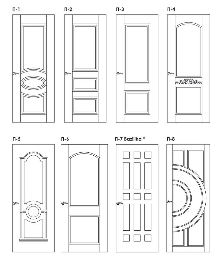двухстворчатые двери металлические 1000 2200