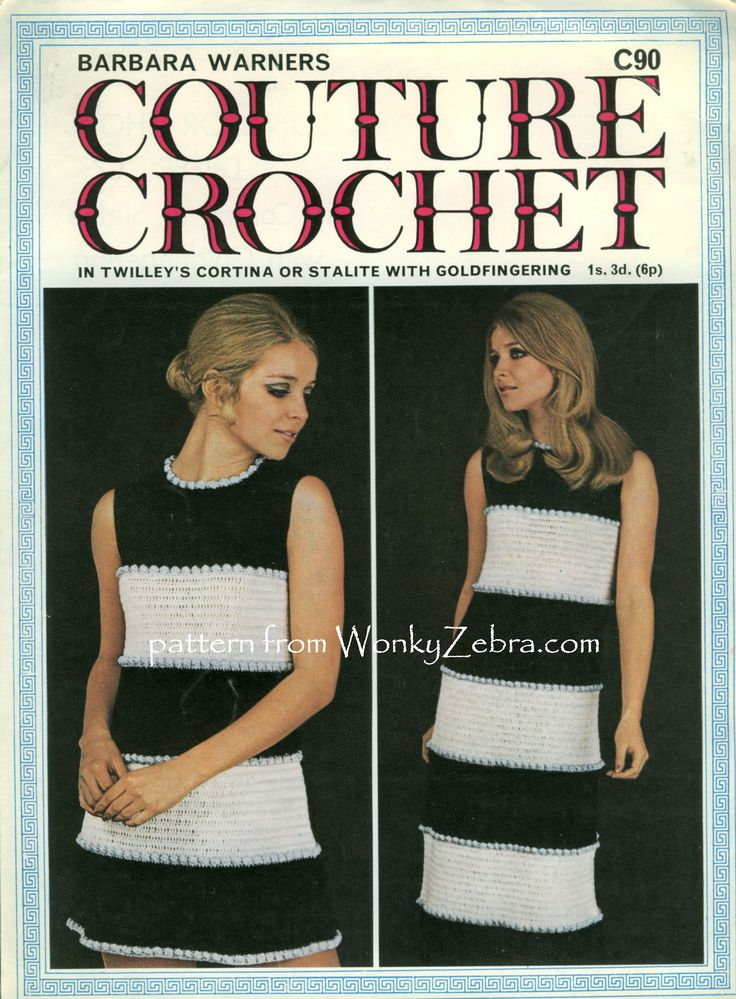 WZ157 A perfect 60s crochet dress for a wonkyZebra! crochet striped and silver bobble trim on this snazzy style from WonkyZebra.com