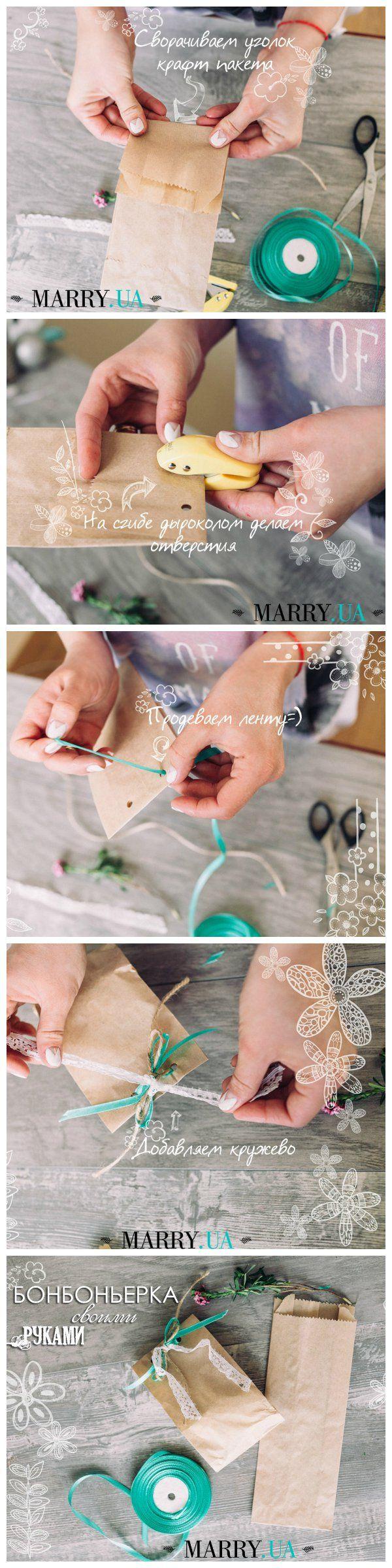 wedding diy, wedding handmade. How to make bonbonier rustic