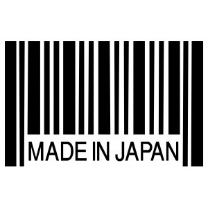 Made in Japan - Vehicle Graphics, Vehicle Decals, JDM graphics, JDM vehicle graphics, JDM decals, JDM Stickers, JDM logos, Japanese domestic market graphics, Japanese domestic market decals, Japanese domestic market stickers.