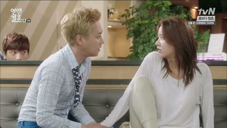 Marriage not dating ep 16