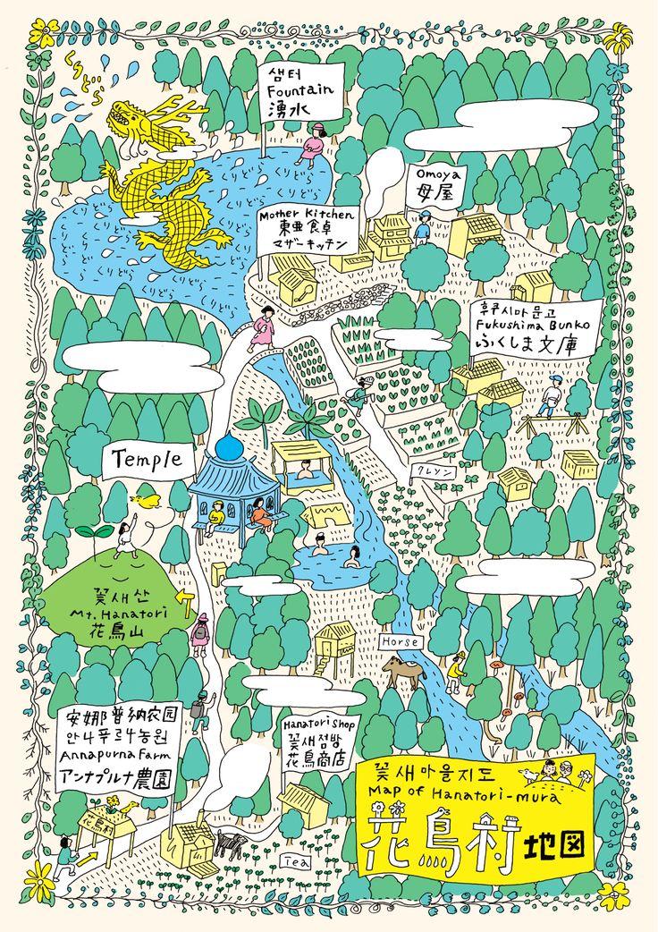 「Hanatorimura」MAP