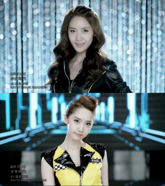198 best images about Girls Generation Yoona on Pinterest ...