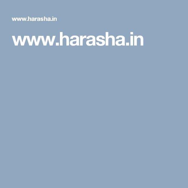 www.harasha.in