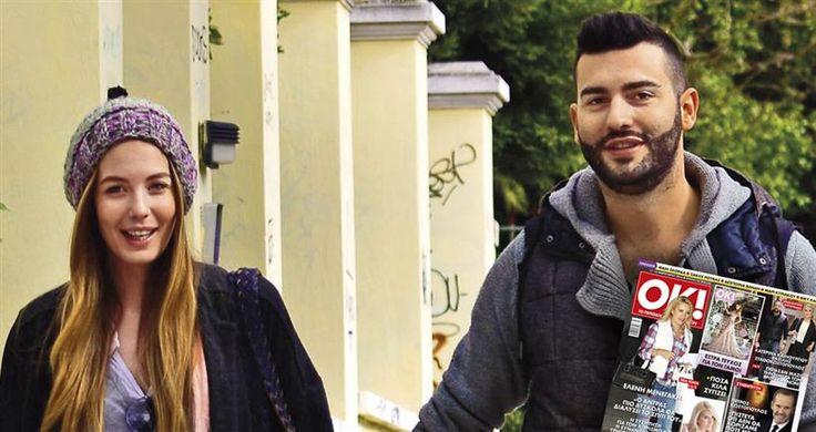 Καλλιμούκου - Μισόκαλος: Το ερωτευμένο ζευγάρι έκανε βόλτα χεράκι - χεράκι
