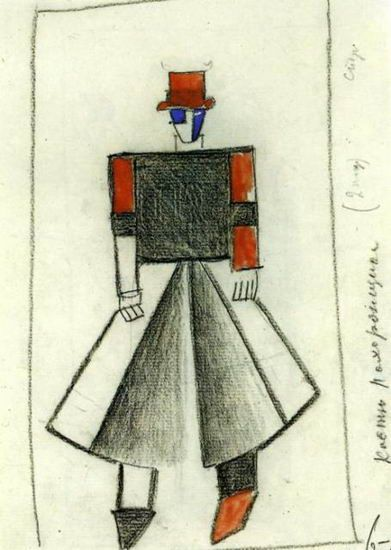Costume for Victory over the Sun. Funeral Performer, 1913 - Kazimir Malevich