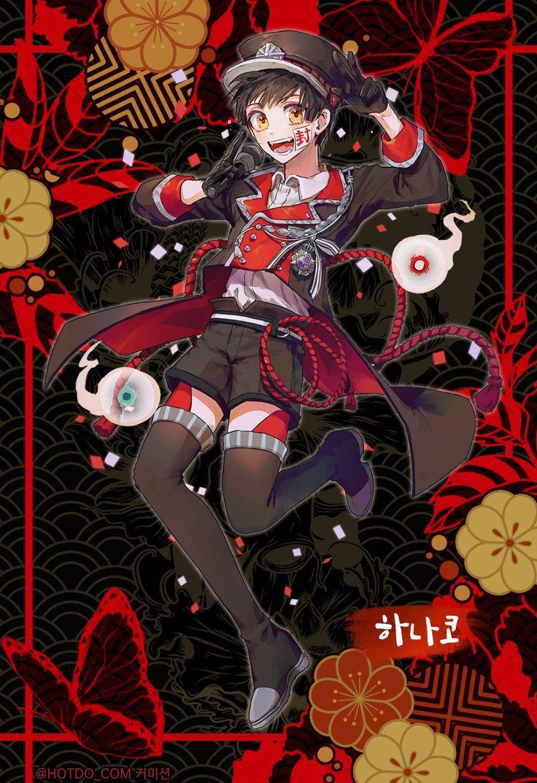 MMO on Twitter in 2020 Mmo, Anime, Art
