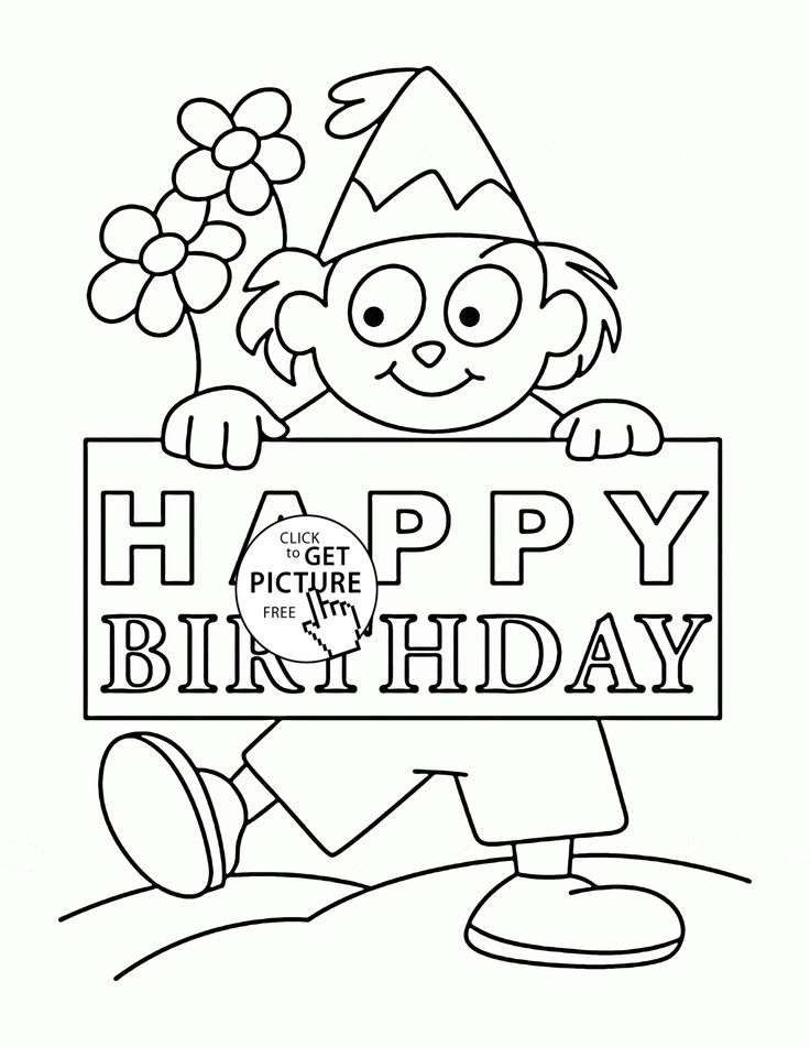 150 best Birthday coloring pages images – Happy Birthday Cards Coloring Pages
