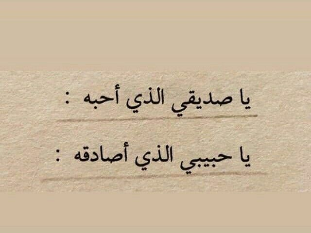 Pin By ظ ل On مـن روايـات و ك ــتب Book S Anime Quotes Inspirational Inspirational Quotes Love Quotes