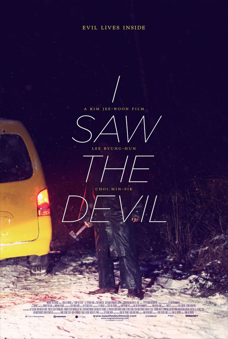 El cazador cazado en «I saw the devil»