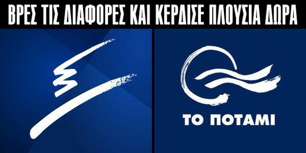 Media Tweets by Άσπρη Κάλτσα (@astlak_irpsa)   Twitter