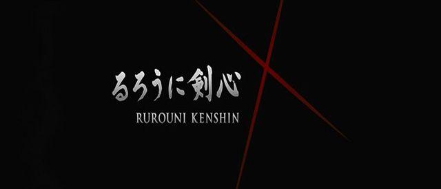 Blu-ray: Kenshin, samurái X  Dirección: Keishi Ohtomo Japón Acción 111 minutos