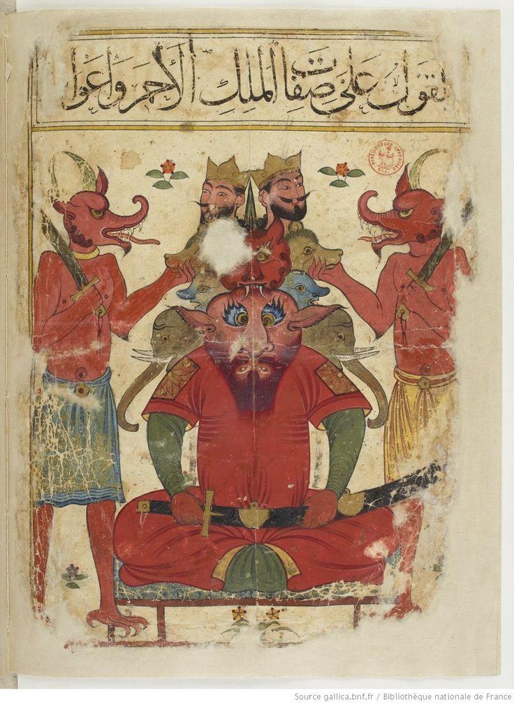 Traité des nativités, attribué à Aboû Maʿschar.   Gallica