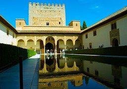 Alhambra, Granada, Andalucia, España