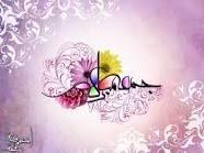 jummah mubarak messages - Google Search