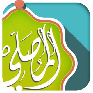 "AlMosaly is an Islamic prayer reminder app, it's the most important Islamic app for all Muslims all around the world. As it has a very accurate prayer times, Qibla, Fasting, Day – night & prayer' Azkar, Ramadan Emsakia, Calendar and Quran. AlMosaly has two unique features which called ""Silent mode during prayer"" and"" Mosques ""which is showing the nearest mosques to your location with a very accurate GBS."