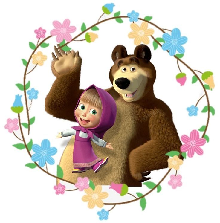 1021 Best Masha Y El Oso / Masha And The Bear Party Images