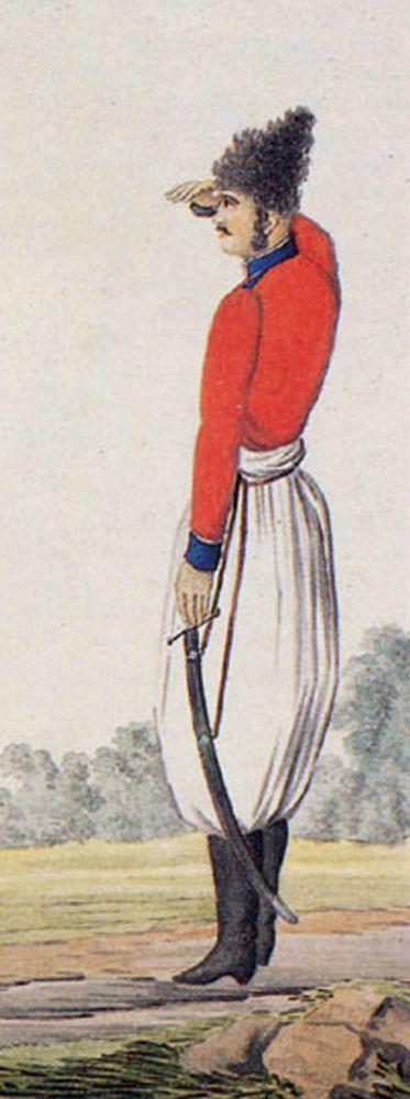 Nezam sous officier habit à l'anglaise circa 1813