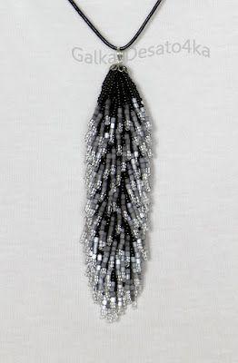 Photo tutorial for fringed bead crochet pendant.  Бисерный хвост | biser.info - всё о бисере и бисерном творчестве