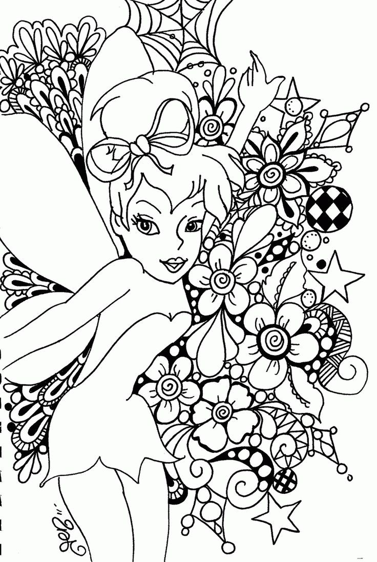 free printable coloring pages for adults onlypages printable advanced coloring colorine 11429