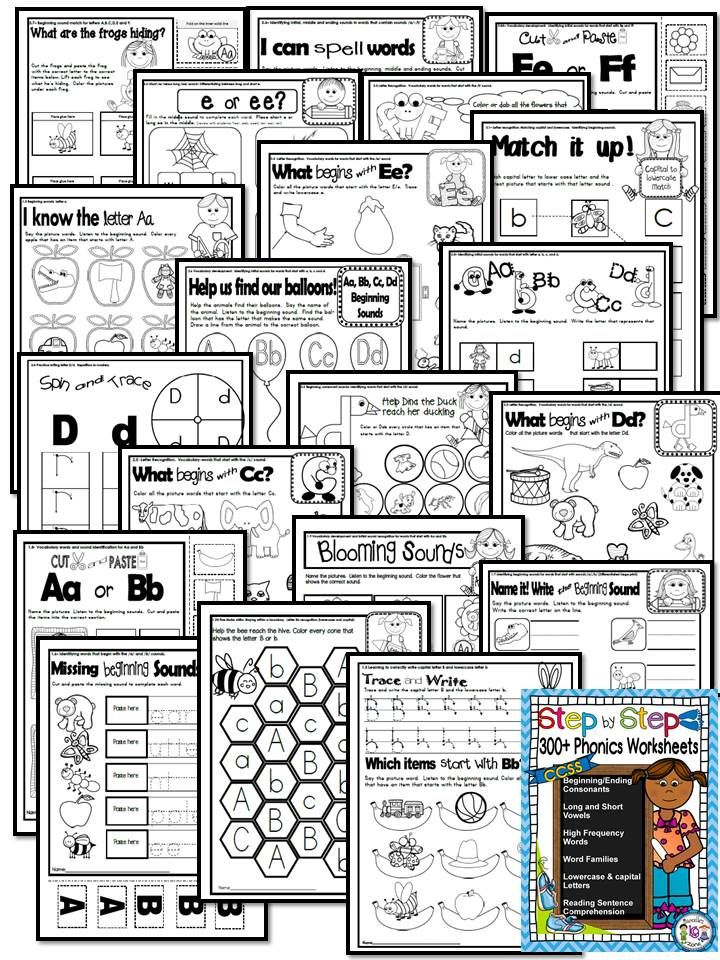 Phonics Book- MEGA PRINTABLES PACKAGE- These worksheets are a part of a 27 unit phonics book (Kindergarten leading to grade 1 skills).  It has over 300 phonics worksheets into a structured book starting at basic skills (beginning sounds) and blending words as new letters are introduced.  This offers TOOLS FOR AN ENTIRE YEAR.  Enjoy :)