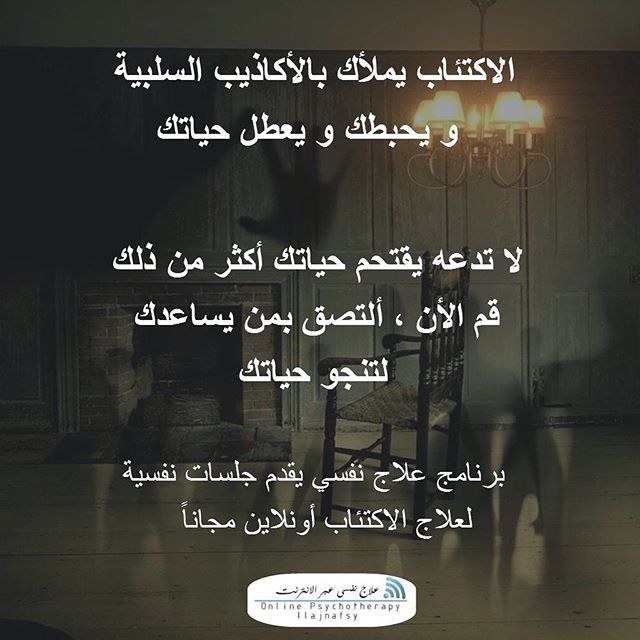 See this Instagram photo by @ilajnafsy • 1 like