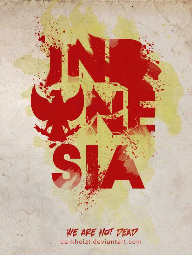 indonesia by darkheizt on DeviantArt
