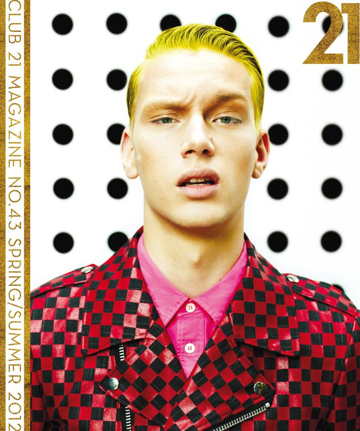 Richard Kranzin by Jason Capobianco for Club 21