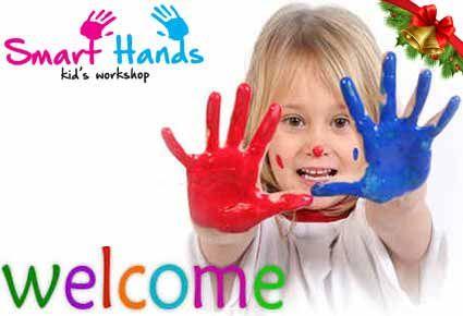 (ΝΕΟ!) Χριστουγεννιάτικες Δημιουργίες! €17 από €50 (Έκπτωση 66%) για 1 Μήνα Δημιουργικής Απασχόλησης και Ψυχαγωγίας για το Παιδί σας! Παραδίδονται Μαθήματα Όπως Ζωγραφική, Κατασκευές, Σχεδιαστές Μόδας, Η Μαμά & Εγώ, Μικροί Αρχιτέκτονες! Ισχύει για Δεκέμβριο ή Ιανουάριο, στο Παιδικό Εργαστήρι Smart Hands σε Στρόβολο και Λατσιά.