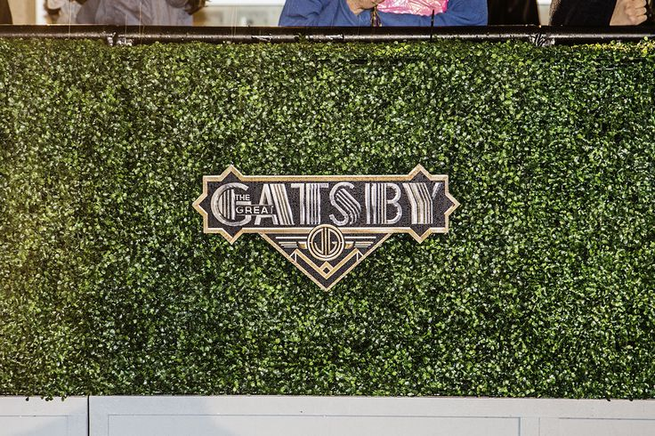 The Great Gatsby hedge. We love it!