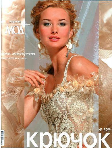 MOA 529 - DEHolford - Álbumes web de Picasa