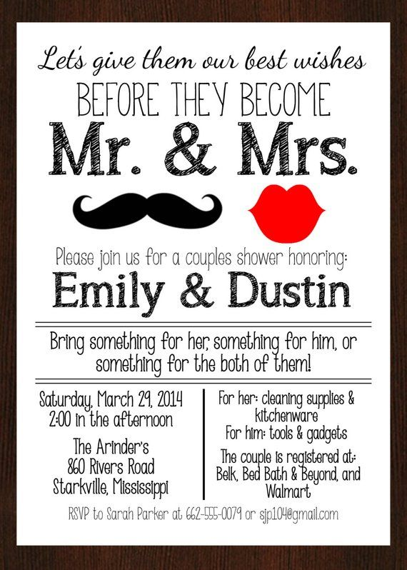 Printable Mr Mrs Couples Wedding Shower Invitation Lips And