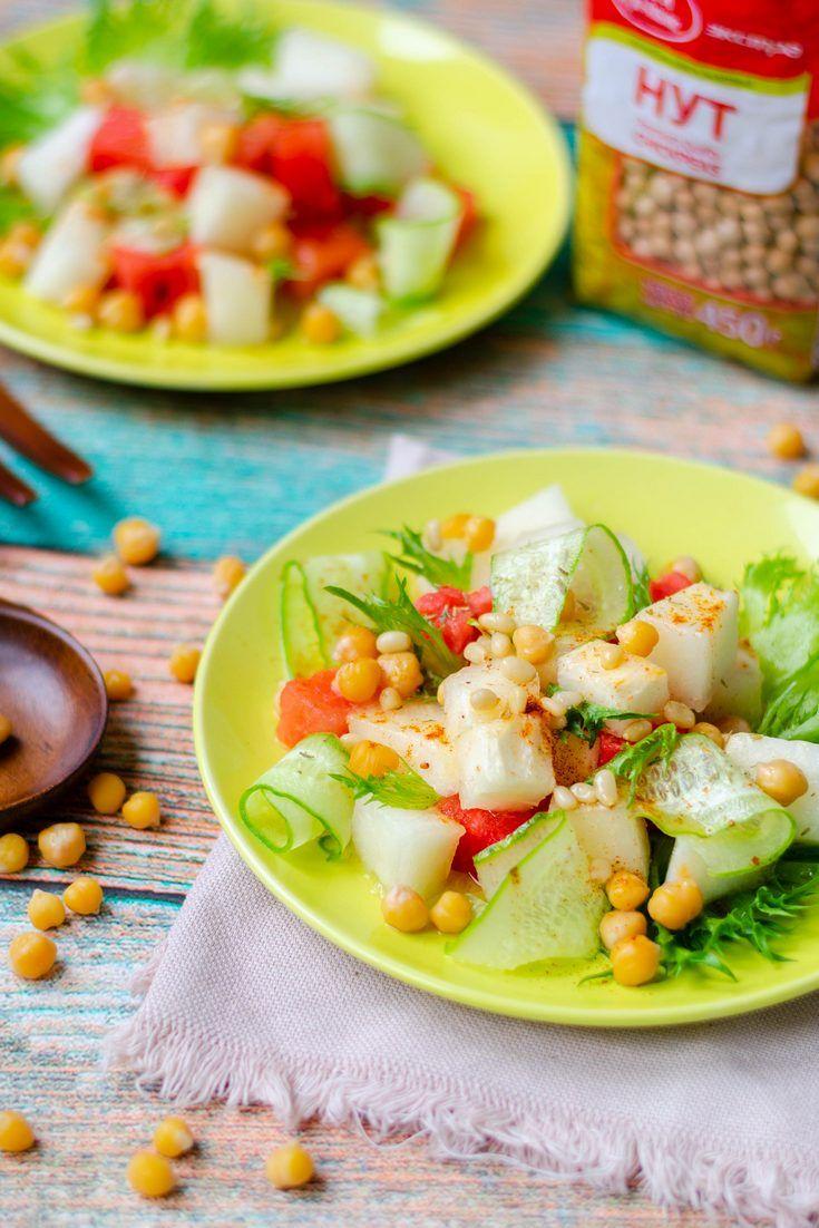 Оригинальный салат с арбузом, дыней и нутом | Нут, Рецепты ...