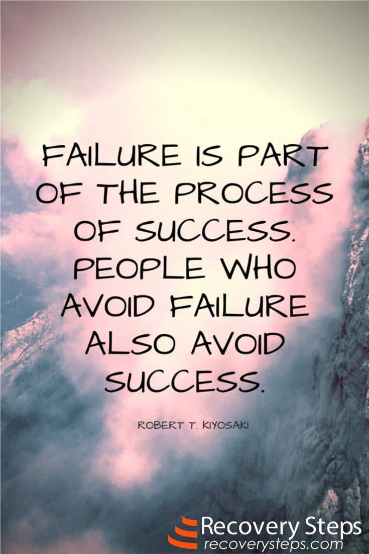 inspirational quotes failure is part of the process of