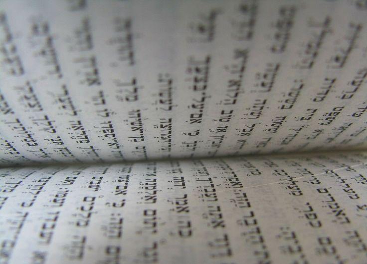 Japoński i hebrajski o tych samych korzeniach? Językoznawcy wyśmiewają tę teorię... - https://123tlumacz.pl/japonski-hebrajski-o-tych-samych-korzeniach-jezykoznawcy-wysmiewaja-te-teorie/