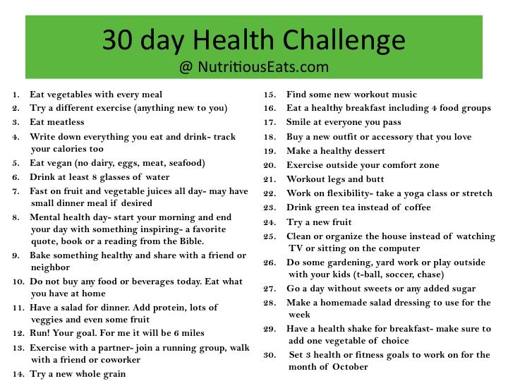 Lacking Motivation Join My 30 Day Health Challenge