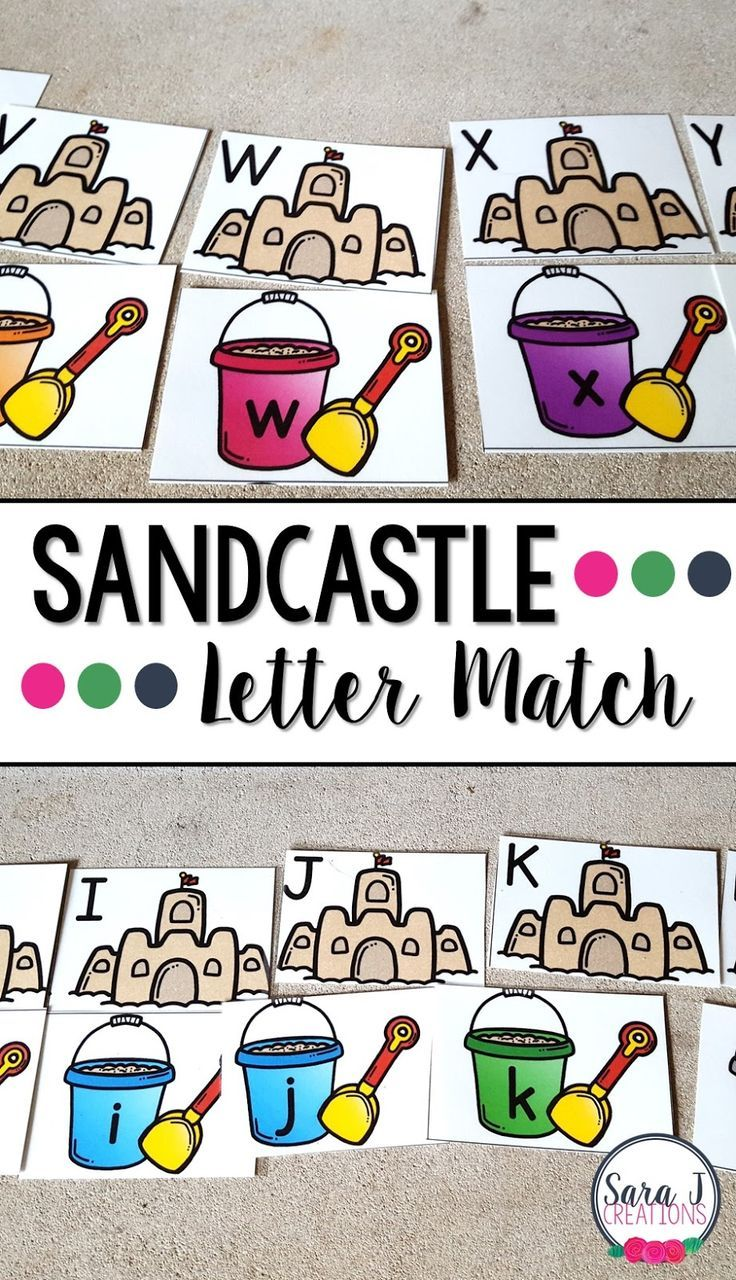 Free printable upper and lowercase letter match cards with a cute sandcastle theme.  Perfect activity for preschoolers and kindergartners to work on matching and sequencing!