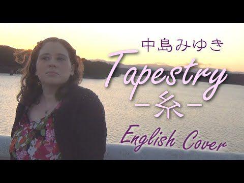 Superfly / 愛をこめて花束を (English Cover) - YouTube