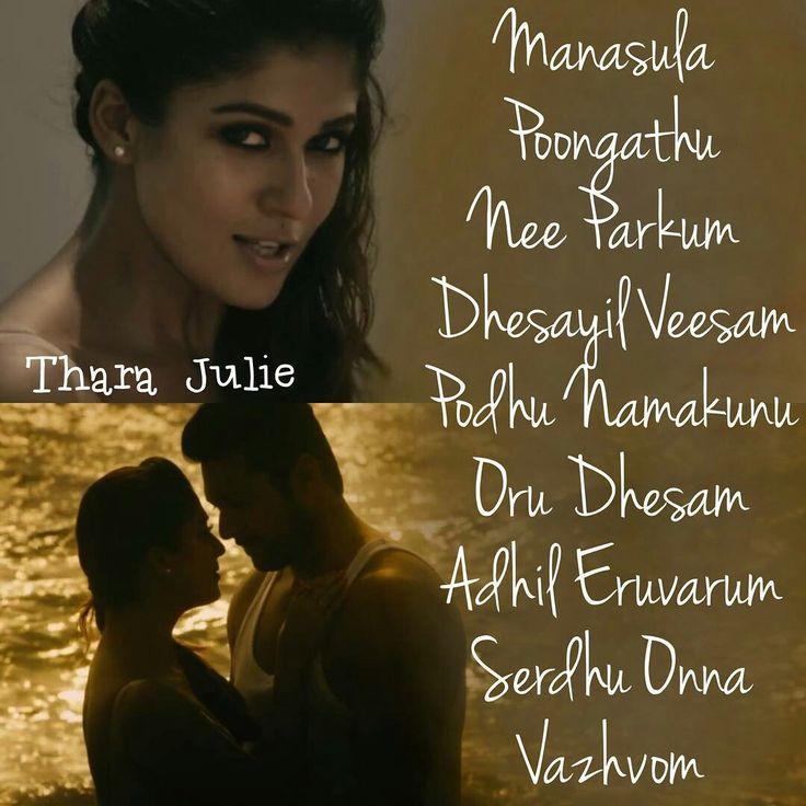 25 best ideas about tamil songs lyrics on pinterest