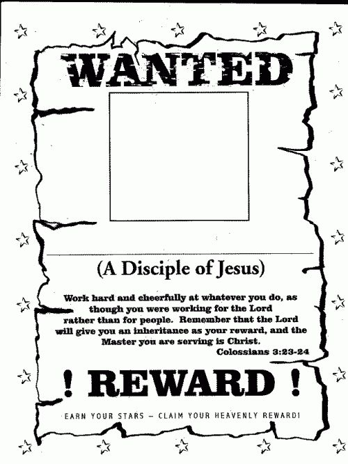 Wanted Poster – Disciple of Christ and Free Sunday School Printables on Frugal Coupon Living.