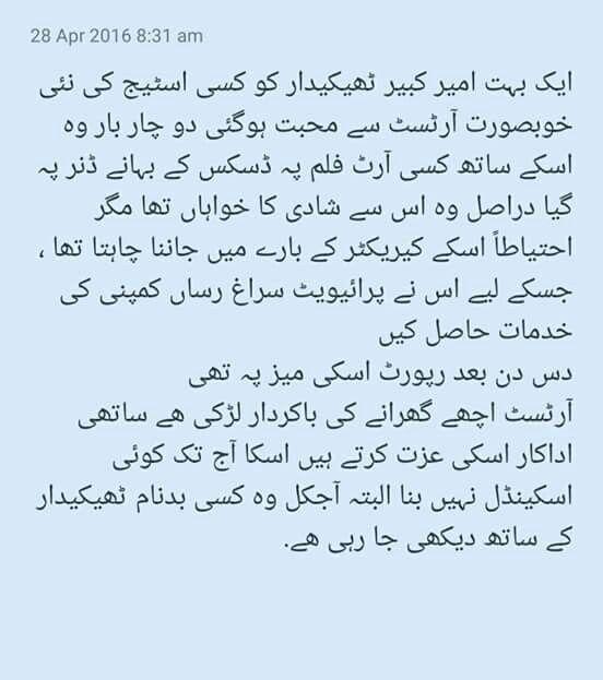 Bad Wife Quotes In Urdu: 67 Best URDU JOKES Images On Pinterest