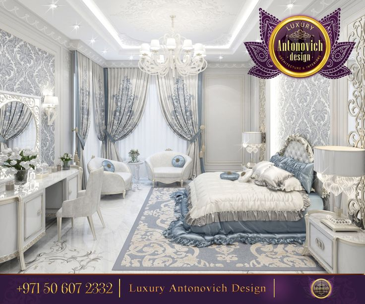 Soft & Elegant bedroom #interior #design! The most comfort and relaxed place for your rest!👌 For more inspirational ideas take a look at: http://www.antonovich-design.ae/ You can give us a call!☎️ +971 50 607 2332 #antonovichdesign, #design, #interiordesign, #housedesign, #homeinterior, #furniture, #interior, #decor, #villadesign, #abudhabi, #homestyle, #hall, #interiordesigndubai, #highendinterior