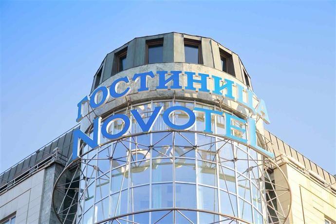 OopsnewsHotels - Novotel Moscow Centre