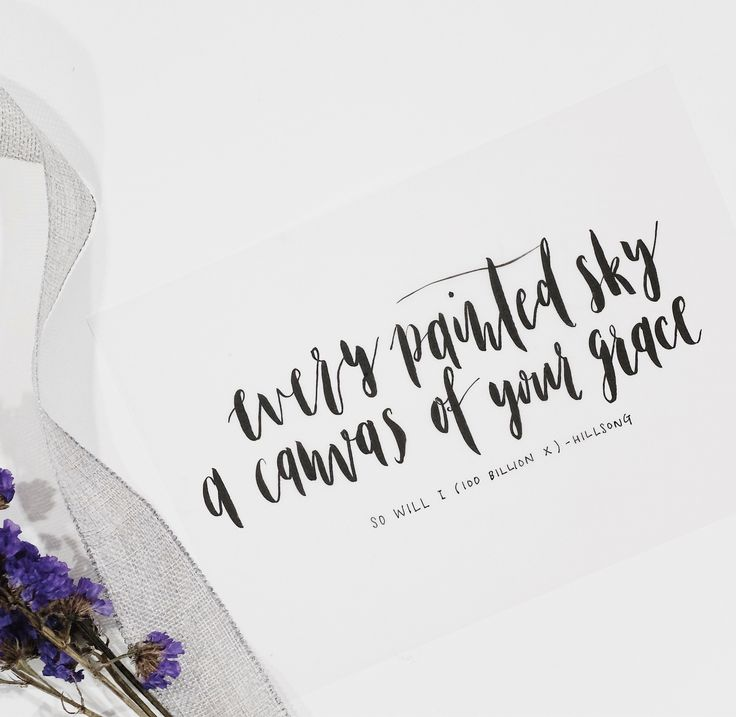 Lyric it is well with my soul lyrics hillsong : 928 best Music <3 images on Pinterest | Faith, Scriptures and ...
